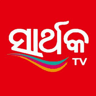 https://www.indiantelevision.com/sites/default/files/styles/340x340/public/images/tv-images/2014/04/30/Television%20regional.jpg?itok=W7B9jwc9