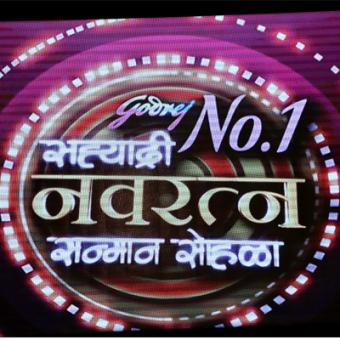 https://www.indiantelevision.com/sites/default/files/styles/340x340/public/images/tv-images/2014/05/05/IMG_2364-.JPG?itok=PewvW5nr