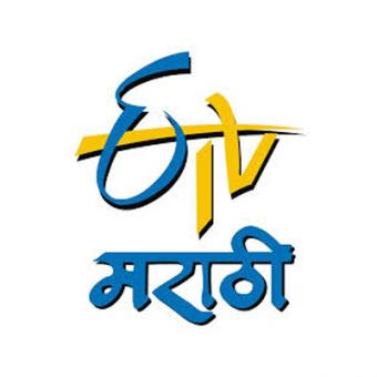 https://www.indiantelevision.com/sites/default/files/styles/340x340/public/images/tv-images/2014/05/17/etv.jpg?itok=-Q6xUXZ8