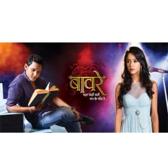 https://www.indiantelevision.com/sites/default/files/styles/340x340/public/images/tv-images/2014/05/29/Baawre.jpg?itok=N1r-6fl2