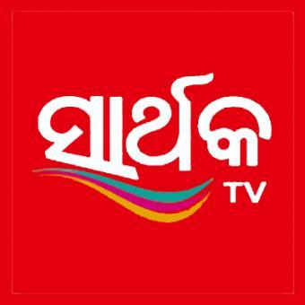 http://www.indiantelevision.com/sites/default/files/styles/340x340/public/images/tv-images/2014/06/07/TAMTVratings.jpg?itok=tbuk-tGo