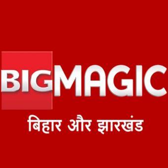 https://www.indiantelevision.com/sites/default/files/styles/340x340/public/images/tv-images/2014/06/09/big_magic.jpg?itok=2SvWG6Ze