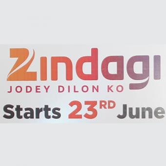 https://www.indiantelevision.com/sites/default/files/styles/340x340/public/images/tv-images/2014/06/16/IMG_1349.JPG?itok=KHp0FgLY