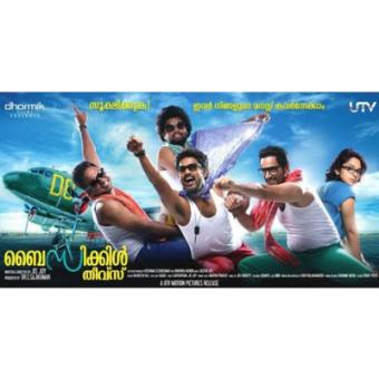 http://www.indiantelevision.com/sites/default/files/styles/340x340/public/images/tv-images/2014/06/17/Amritatv_0.JPG?itok=OQhs9F4O