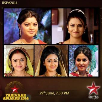 https://www.indiantelevision.com/sites/default/files/styles/340x340/public/images/tv-images/2014/06/23/starparivaarawards.jpg?itok=yGhVuRQr