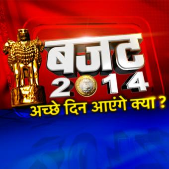 http://www.indiantelevision.com/sites/default/files/styles/340x340/public/images/tv-images/2014/06/24/BUDGET_END%20_FRAME.JPG?itok=SnELtrSS