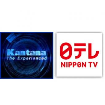 https://www.indiantelevision.com/sites/default/files/styles/340x340/public/images/tv-images/2014/06/30/nippon.jpg?itok=Wf4lsFcB