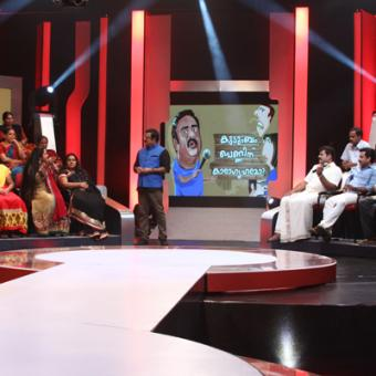 http://www.indiantelevision.com/sites/default/files/styles/340x340/public/images/tv-images/2014/07/09/AmritaTV.JPG?itok=5FmFQiYV