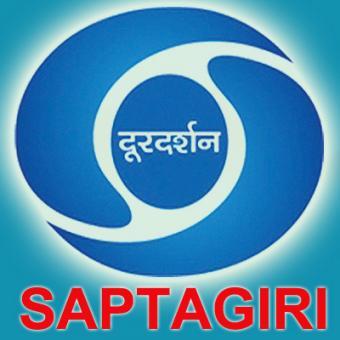 https://www.indiantelevision.com/sites/default/files/styles/340x340/public/images/tv-images/2014/07/17/dd_saptagiri.jpg?itok=Y8g4hAzT