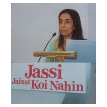 https://www.indiantelevision.com/sites/default/files/styles/340x340/public/images/tv-images/2014/08/21/a_15.jpg?itok=5DAWrpCR