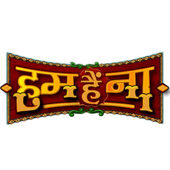 http://www.indiantelevision.com/sites/default/files/styles/340x340/public/images/tv-images/2014/08/28/hm.jpg?itok=4Sb3qK29