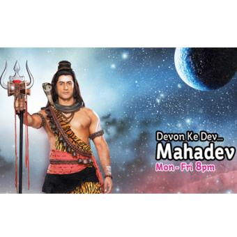 https://www.indiantelevision.com/sites/default/files/styles/340x340/public/images/tv-images/2014/08/28/mahadev.jpg?itok=B6T3gR6V