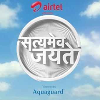 https://www.indiantelevision.com/sites/default/files/styles/340x340/public/images/tv-images/2014/09/11/SatyamevJayate%20%281%29.jpg?itok=XP-YBBgj