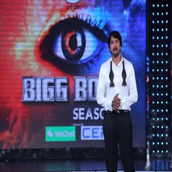 https://www.indiantelevision.com/sites/default/files/styles/340x340/public/images/tv-images/2014/09/15/bigg%20boss.jpg?itok=WzGDETF7