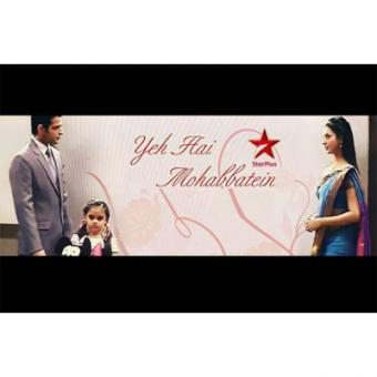 https://www.indiantelevision.com/sites/default/files/styles/340x340/public/images/tv-images/2014/09/20/YHM1.jpg?itok=lKddA1fH