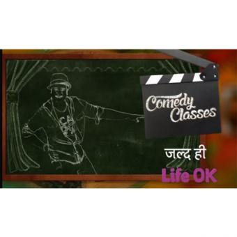 https://www.indiantelevision.com/sites/default/files/styles/340x340/public/images/tv-images/2014/10/01/comedy%20classesss.jpg?itok=rc4Mg03Q