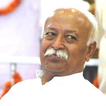 https://www.indiantelevision.com/sites/default/files/styles/340x340/public/images/tv-images/2014/10/06/Mohan-Bhagwat5.jpg?itok=md6QGvES