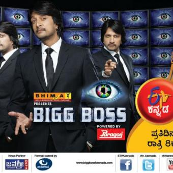 https://www.indiantelevision.com/sites/default/files/styles/340x340/public/images/tv-images/2014/10/18/bigg%20boss%20kannada.jpg?itok=XDEgqRzn