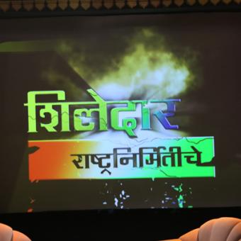 https://www.indiantelevision.com/sites/default/files/styles/340x340/public/images/tv-images/2014/11/11/IMG_1471%20copy.jpg?itok=pUg91RLo