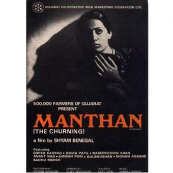 https://www.indiantelevision.com/sites/default/files/styles/340x340/public/images/tv-images/2014/11/25/Manthan.jpg?itok=koPLghst