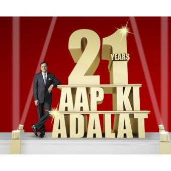 http://www.indiantelevision.com/sites/default/files/styles/340x340/public/images/tv-images/2014/12/03/golden%2021%20copy.jpg?itok=5Q2PKvt8