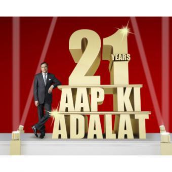https://www.indiantelevision.com/sites/default/files/styles/340x340/public/images/tv-images/2014/12/03/golden%2021%20copy.jpg?itok=rBtc3ECG