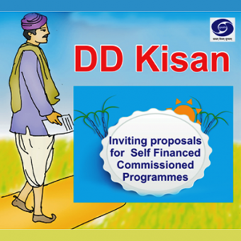 https://www.indiantelevision.com/sites/default/files/styles/340x340/public/images/tv-images/2015/01/31/dd%20kisan.png?itok=kqEwOidP