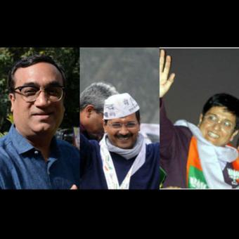 https://www.indiantelevision.com/sites/default/files/styles/340x340/public/images/tv-images/2015/02/09/delhi%20elections.jpg?itok=gHgr5wMn