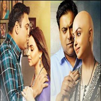 https://www.indiantelevision.com/sites/default/files/styles/340x340/public/images/tv-images/2015/03/24/dil%20ki%20batein.jpg?itok=vxvKyYmp