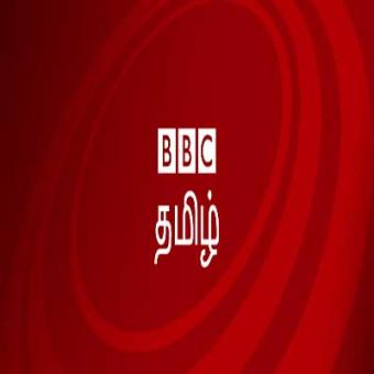 https://www.indiantelevision.com/sites/default/files/styles/340x340/public/images/tv-images/2015/03/31/bbc%20tamil.jpg?itok=gTAcON0-