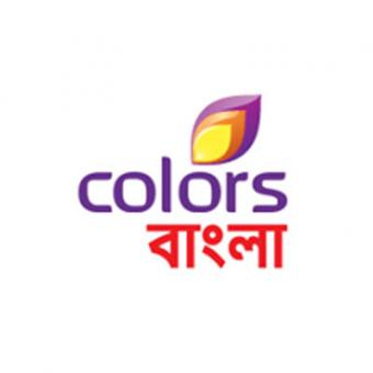 https://www.indiantelevision.com/sites/default/files/styles/340x340/public/images/tv-images/2015/04/18/Colors_Bangla_poster.jpg?itok=fHVC3Cc8