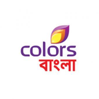https://www.indiantelevision.com/sites/default/files/styles/340x340/public/images/tv-images/2015/04/18/Colors_Bangla_poster.jpg?itok=pejKN2CH
