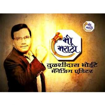 https://www.indiantelevision.com/sites/default/files/styles/340x340/public/images/tv-images/2015/04/21/ED1.jpg?itok=RmmXZxUk