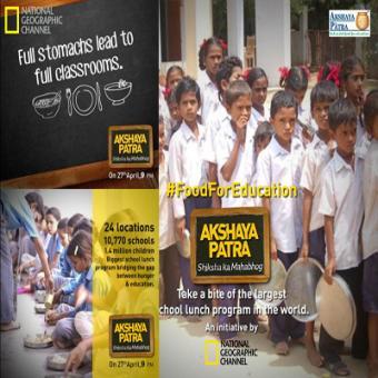 https://www.indiantelevision.com/sites/default/files/styles/340x340/public/images/tv-images/2015/04/23/Akshaya-Patra.jpg?itok=iSvE9CDP