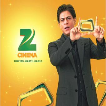 https://www.indiantelevision.com/sites/default/files/styles/340x340/public/images/tv-images/2015/05/29/tv%20movies.JPG?itok=f-oWA1zt