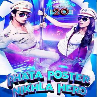 http://www.indiantelevision.com/sites/default/files/styles/340x340/public/images/tv-images/2015/07/01/Untitled-5.jpg?itok=R5aqh1Zq