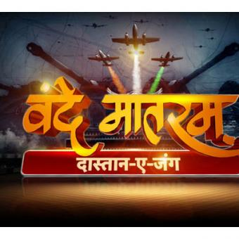 https://www.indiantelevision.com/sites/default/files/styles/340x340/public/images/tv-images/2015/07/30/Untitled-1_11.jpg?itok=hYS6fRhD