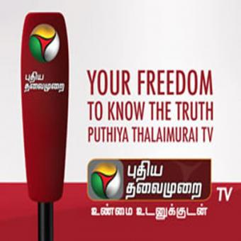 http://www.indiantelevision.com/sites/default/files/styles/340x340/public/images/tv-images/2015/08/05/aug142-logo.jpg?itok=ZA9sY2Ic