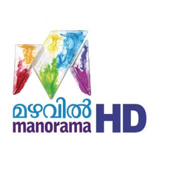 https://www.indiantelevision.com/sites/default/files/styles/340x340/public/images/tv-images/2015/08/14/Untitled-1_23.jpg?itok=oPWg3qQ0