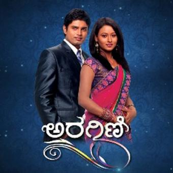 https://www.indiantelevision.com/sites/default/files/styles/340x340/public/images/tv-images/2015/08/26/Aragini%20is%20a%20love_0.jpg?itok=HekDJp43