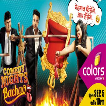 https://www.indiantelevision.com/sites/default/files/styles/340x340/public/images/tv-images/2015/08/27/Untitled-1_16.jpg?itok=3qPCXodA