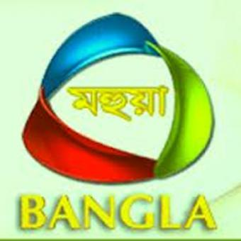 https://www.indiantelevision.com/sites/default/files/styles/340x340/public/images/tv-images/2015/08/27/bangla.jpg?itok=_2A-StvR