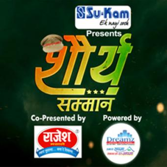 https://www.indiantelevision.com/sites/default/files/styles/340x340/public/images/tv-images/2015/08/28/Untitled-1_1.jpg?itok=Xg2Oidpr