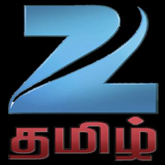 https://www.indiantelevision.com/sites/default/files/styles/340x340/public/images/tv-images/2015/09/03/ze.jpg?itok=PKr6ejuT