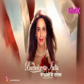 https://www.indiantelevision.com/sites/default/files/styles/340x340/public/images/tv-images/2015/09/15/Untitled-1_1.jpg?itok=lze9tf3B