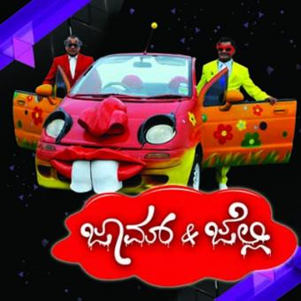 https://www.indiantelevision.com/sites/default/files/styles/340x340/public/images/tv-images/2015/09/16/Suvarna%20Plus.jpg?itok=OxOXeytL