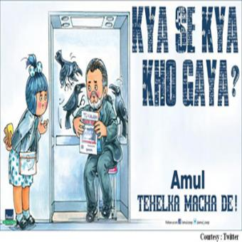 https://www.indiantelevision.com/sites/default/files/styles/340x340/public/images/tv-images/2015/09/18/Amul.jpg?itok=rbPHxqo2