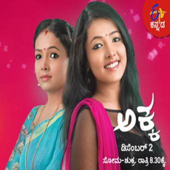 https://www.indiantelevision.com/sites/default/files/styles/340x340/public/images/tv-images/2015/09/21/ETV.jpg?itok=MaaCiCKw