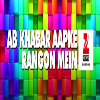 https://www.indiantelevision.com/sites/default/files/styles/340x340/public/images/tv-images/2015/09/22/ZMCL1.jpg?itok=w54I8A5U