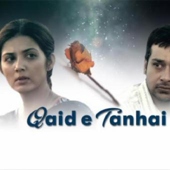 http://www.indiantelevision.com/sites/default/files/styles/340x340/public/images/tv-images/2015/09/26/TV%20gec%20Qaid-%20e-%20tanhai.jpg?itok=G1KdDvoC